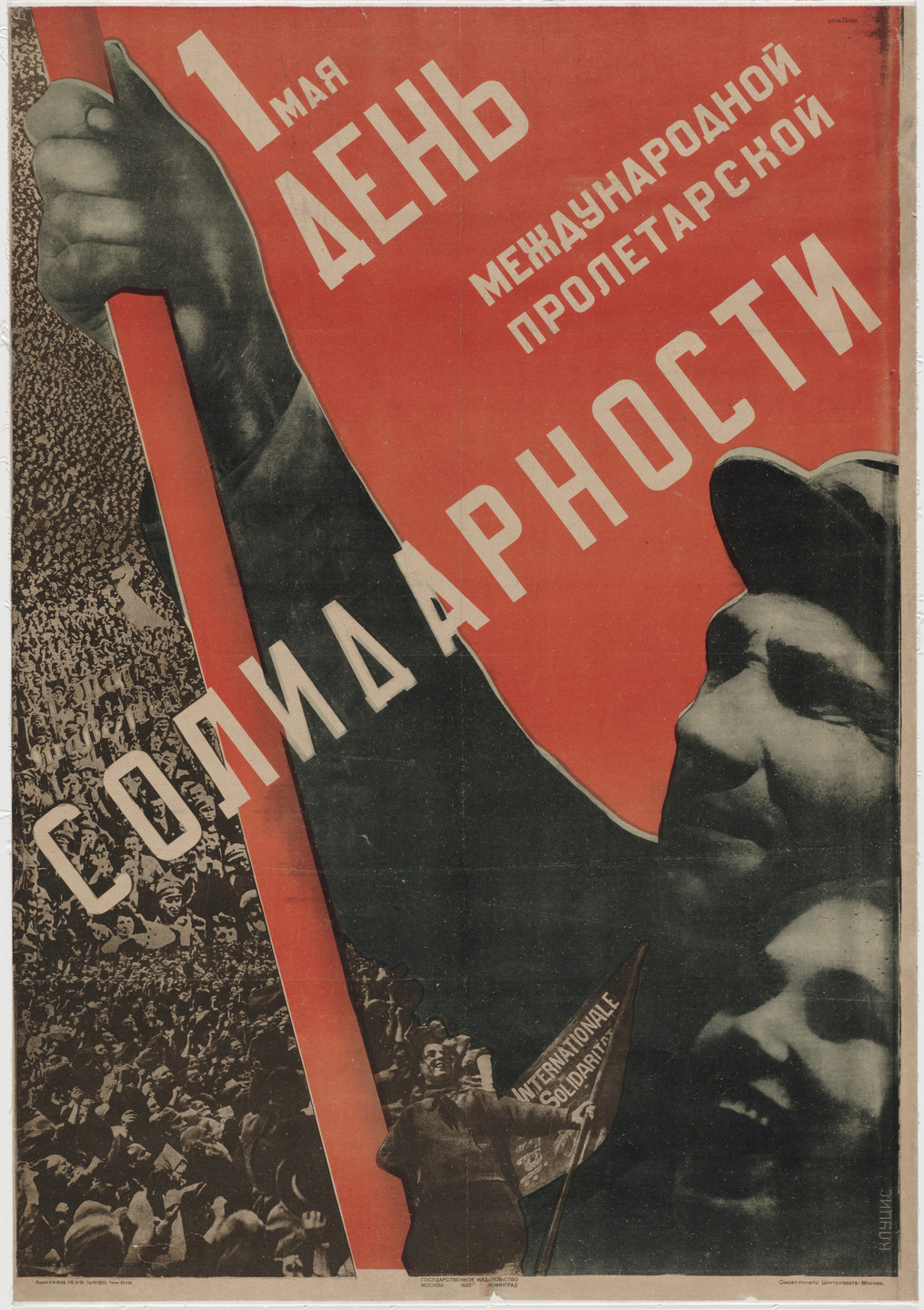 Gustav Klutsis, Sergei Senkin. First of May - Day of the International Proletarian Solidarity. 1930