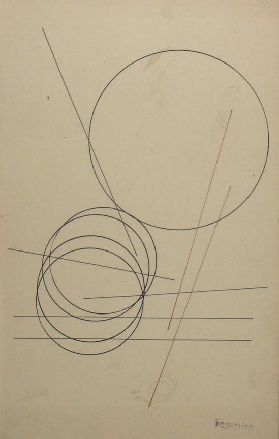 Aleksandr Rodchenko. Linear Construction. (1920)