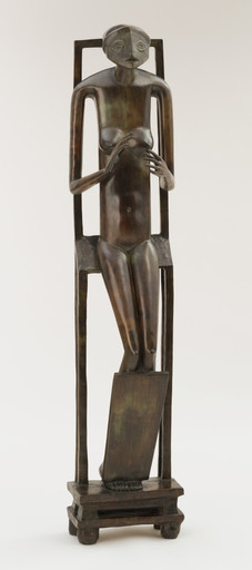 Alberto Giacometti. Hands Holding the Void (Invisible Object). 1934 (cast c. 1954-55)
