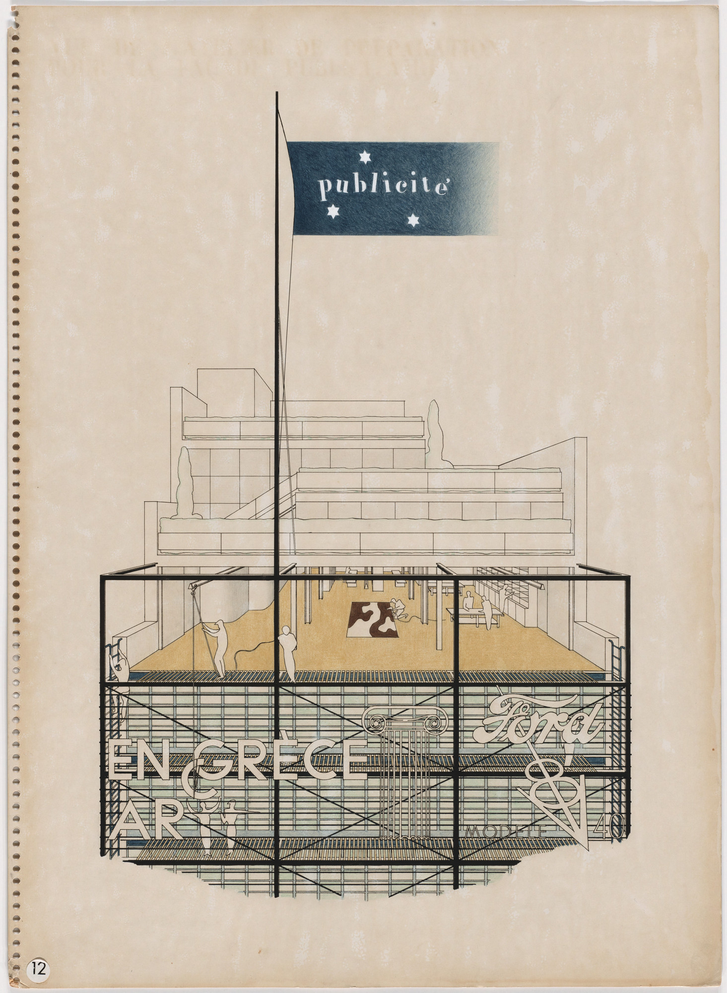 Oscar Nitzchke. Maison de la Publicité Project, Paris, France (Exterior and interior perspective of upper floors and workshop). 1936