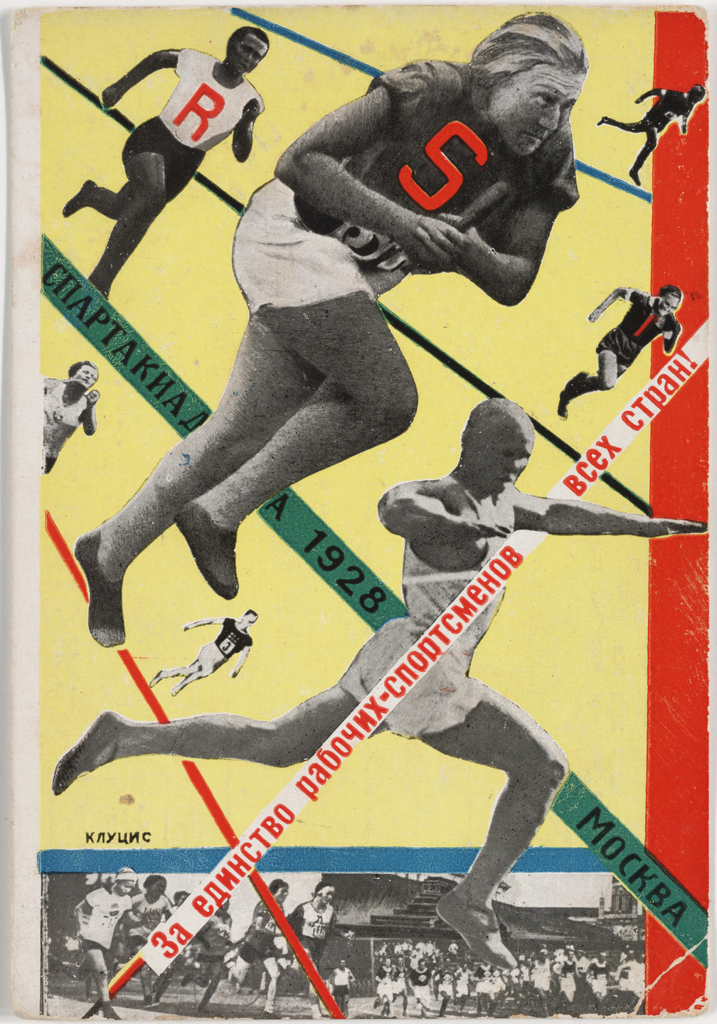 Gustav Klutsis. Postcard for the All Union Spartakiada Sporting Event. 1928