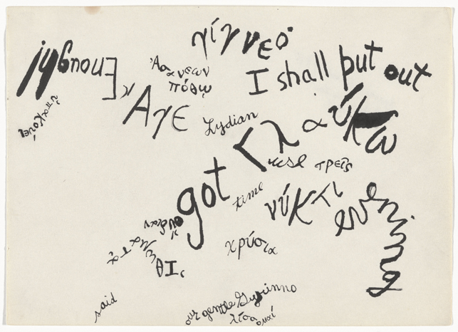 "Jackson Mac Low. Drawing-Asymmetry #10. 1961. Ink on paper, 8 9/16 x 11 7/8"" (21.7 x 30.2 cm). The Museum of Modern Art, New York. The Gilbert and Lila Silverman Fluxus Collection Gift, 2008. © 2014 The Estate of Jackson Mac Low"