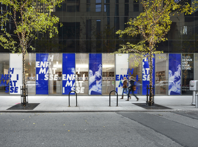 MoMA Design and Bookstore windows. Photo: Martin Seck