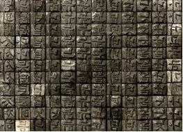 Illustration 2. Hangul movable metal type,  source: National Museum of Korea