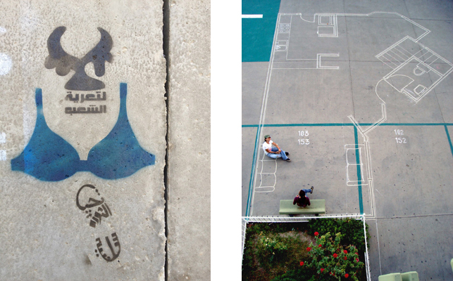 "Left: Bahia Shehab (Lebanese-Egyptian, b. 1977). Blue Bra (No to Stripping/Long live a peaceful revolution). Stencil, spray paint, approx. 17.7 x 7.9″ (45 x 20cm). Featured on Design & Violence. Image courtesy of the artist. 2012; Right: PKMN [pacman] Architects and architecture students from the Institute of Technology in Chihuahua II, Mexico. ""Tirando la onda"", scale: 1:1. Chihuahua, Mexico. Featured in Uneven Growth: Tactical Urbanisms for Expanding Megacities, 2014. Photograph courtesy of the architects. 2010"