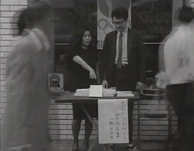 Still from the documentary film Aru wakamono-tachi (Some young people. 1964. Directed by Chiaki Nagano. Shown: Yoko Ono selling Grapefruit (1964) in Ginza, Tokyo. At right: Anthony Cox. Image courtesy LENONO PHOTO ARCHIVE, New York