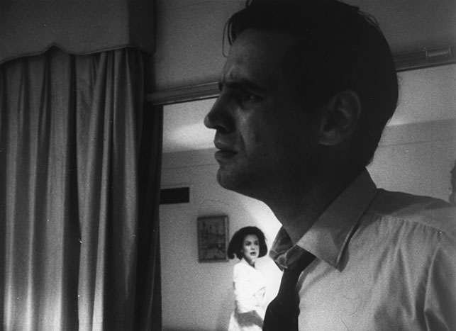 The Small Hours. 1962. USA. Written and directed by Norman C. Chaitin
